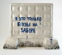 http://133fence.0331c.ru/files/gimgs/th-1_1_77.jpg